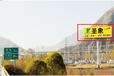 西宁西湟高速距离湟源县6公里处单立柱招租