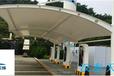黃岡電動汽車充電柱膜結構,黃岡電動汽車充電柱防雨棚