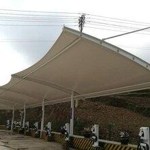 荆州扫码充电站车棚荆州小区拉膜结构遮雨棚造价图片