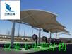 湖北汽車棚膜布結構安裝黃岡汽車充電樁索膜結構價格