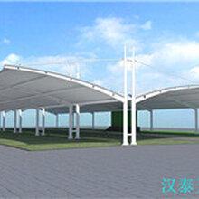 荆门物业新能源汽车棚荆门汽车站膜结构