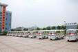 朗晴电动车、广州朗晴、朗晴观光车