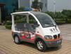 广州朗晴电动车巡逻城管车性价比最高