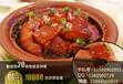 现在开一家憨小二坛子焖肉加盟费多少钱?