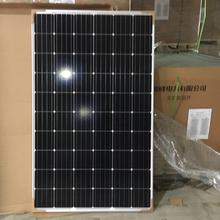 太阳能家用发电系统晶科太阳能电池板单晶组件