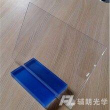 防静电板防静电亚克力板防静电压克力防静电有机玻璃