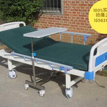 医院用病床单双摇护理床不锈钢平板abs床头养老院手摇病房老人