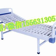 单摇病床ABS双摇床医用家用护理床热销可配输液架护栏床垫轮
