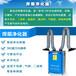 环评移动式焊接烟尘净化器电焊焊烟净化器除尘器工业烟雾处理设备