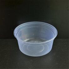 厂家定制食品级塑料包装盒快餐外卖一次性塑料打包盒