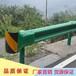 廣州荔枝區道路安全隔離鍍鋅鋼波形護欄廠家直銷量大從優