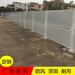 中山黃圃市政工程鍍鋅板鏤空圍蔽圍檔廠家現貨
