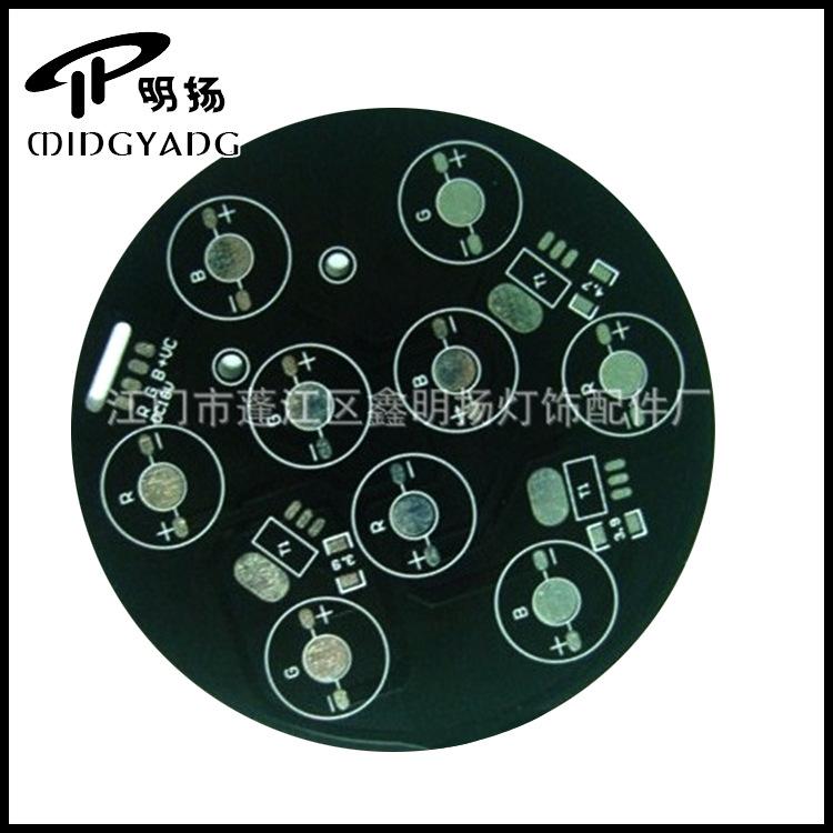 专业生产优质铝基板单面铝基板LED铝基板大功率圆形LED灯板