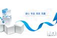 广西今日头条公司广告推广代理商开户电话