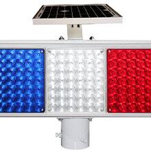 公路安全警示燈雙面太陽能一體式爆閃燈路口安全閃爍爆閃燈圖片