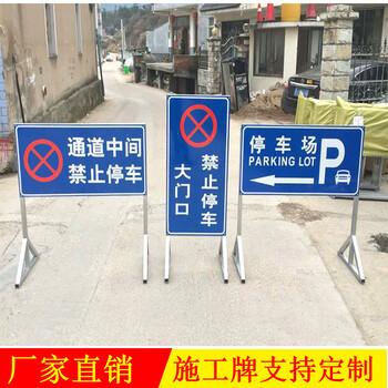 建筑道路施工标志牌