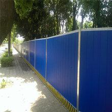 台山广州供销施工围挡建筑彩钢夹心挡板围蔽夹心泡沫板质量保证