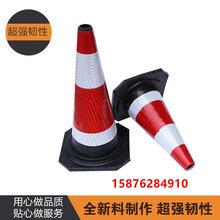 深圳交通路錐生產廠家反光雪糕筒路錐批發優質橡膠圓桶路錐圖片