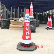 遠達橡膠廠家自銷交通路障雪糕筒圓錐方錐優質橡膠路錐圖片