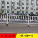 江門市政道路施工防護欄馬路中間隔離柵欄鋅鋼城市護欄