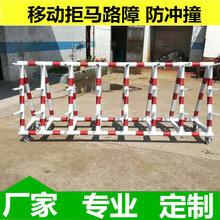 东莞学校拒马护栏政府单位专用挡车阻路路障拒马围栏支持定制图片