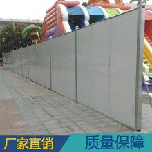 佛山南海区域现场安装2米高彩钢泡沫夹心板围挡80镀锌方钢立柱图片