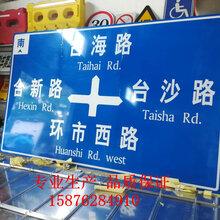 高速公路施工標志牌龍門式雙向標志牌F桿懸臂牌圖片