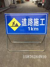 佛山房地產施工牌注意安全警示標志牌鍍鋅方通折疊式施工架圖片