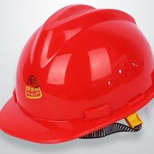 批发工地施工安全帽V型透气黄色安全帽国标安全工地头盔图片