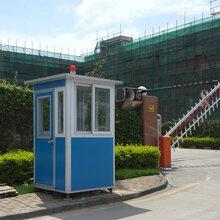現貨供應2.4米高彩鋼保安亭值班看守安全崗亭耐曬隔熱圖片