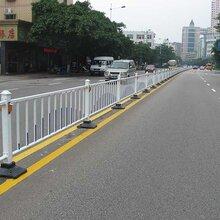 优质锌钢交通护栏马路人群车辆隔离非机动车护栏京式公路护栏图片