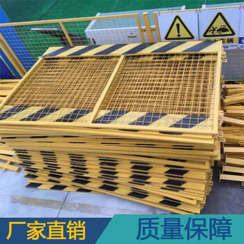 定制直销临边施工安全护栏网带板锌钢基坑护栏吊塔围栏