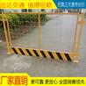 基坑护栏多少钱一米