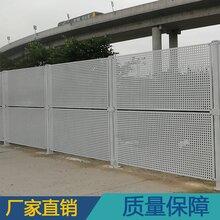 新型白色钢板冲孔围蔽阳江碧桂园工地施工抗风冲孔围挡图片