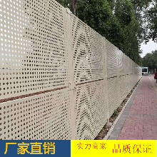 珠海防風沖孔圍擋馬路建設透景穿孔圍蔽護欄網可定制圖片
