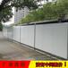 廣州新型彩鋼夾芯板圍擋道路施工場地隔離圍蔽安裝便捷