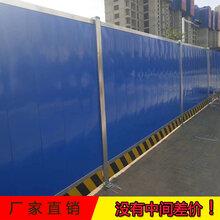 定制道路施工圍擋江門市政彩鋼夾芯板圍擋加厚鐵皮圍蔽圖片