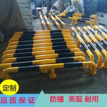 广东厂家定制U型挡车杆小区门口金属防撞护栏车轮定位器图片