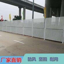 户外冲孔围挡湛江建筑工地安全施工围挡白色穿孔防风围蔽隔离板图片