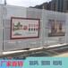 廣州彩鋼夾芯圍擋廠家供應南沙房地產建筑工程圍蔽廣告宣傳標語