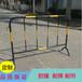 供应市政铁马护栏道路交通安全隔离铁马围栏1.0厚镀锌管