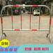 市政铁马护栏深圳龙岗工业区围蔽护栏抗腐蚀性强持久耐用