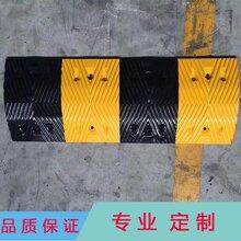 热销公路减速带车辆缓冲降速防阻块菱形橡胶减速条坚固耐用图片