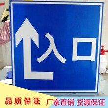 厂家批发地下车场交通标志牌车库出入口铝合金标牌图片