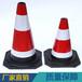 定做廣西道路交通安全路錐紅白晶格反光路錐雪糕筒效果明顯