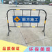 廣東交通安全防護鐵馬護欄鋼材護欄架工地施工鐵馬