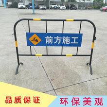 阳江路障铁马护栏道路井口临时封闭隔离铁马围栏安全防坠图片