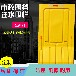 廣州江門公路臨邊施工安全護欄紅色黃色PE高欄水馬圍擋快速發貨