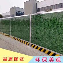 中山三乡工地围挡新型组装式扣板围挡道路美观专用围蔽图片