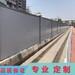 佛山鋼板圍擋道路房屋建設施工工字鋼圍擋廣州圍蔽板